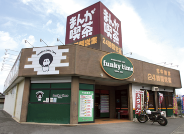 funky time 藍住店(ファンキータイム アイズミテン)
