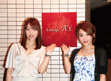 Lounge  A's(アズ)